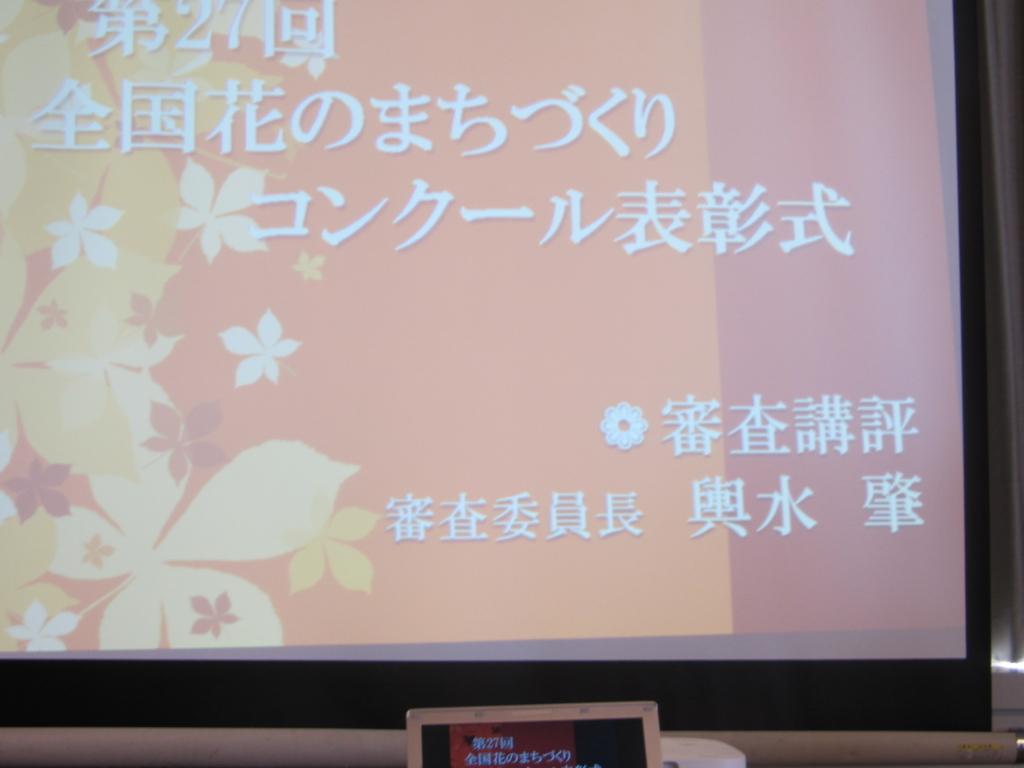f:id:y_hamada:20171026120538j:plain