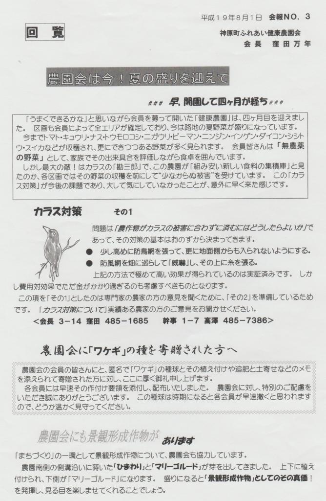 f:id:y_hamada:20171106203949j:plain