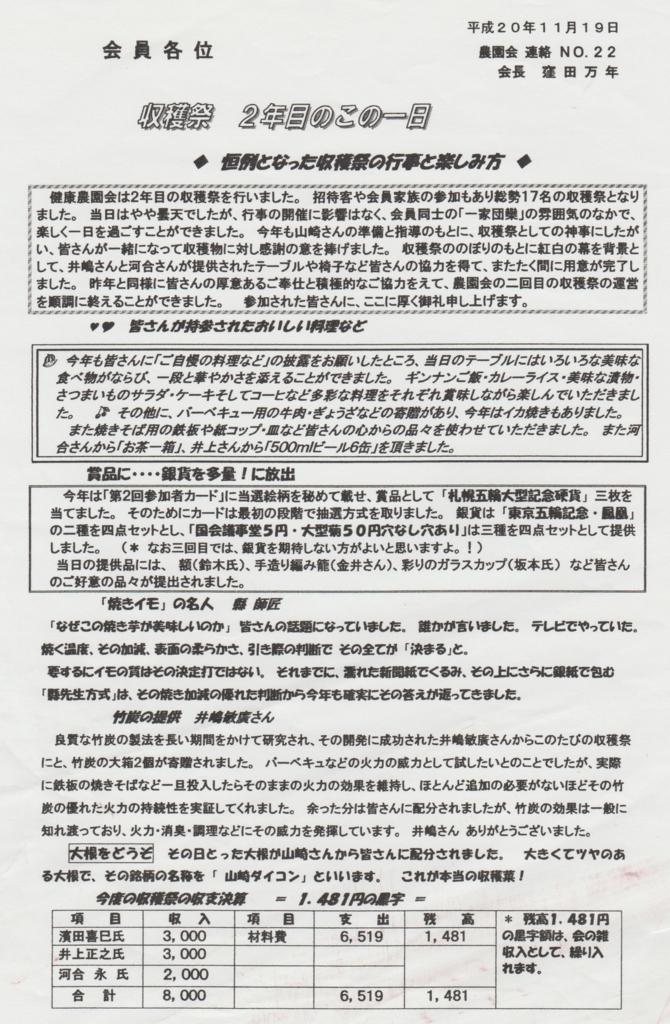 f:id:y_hamada:20171106205438j:plain