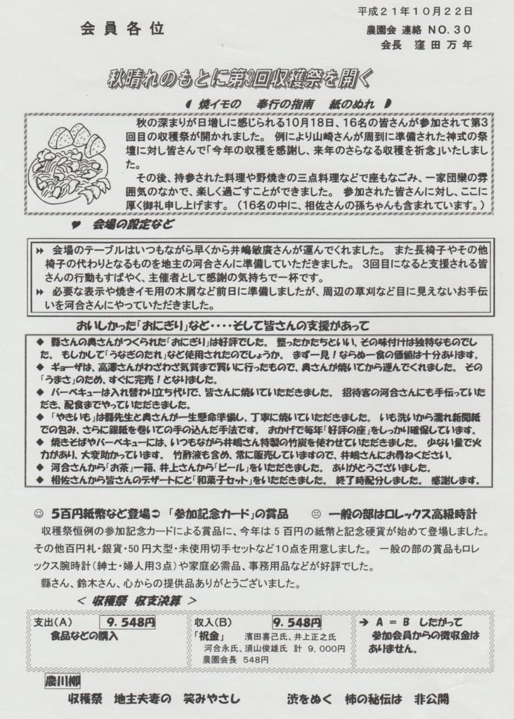 f:id:y_hamada:20171106205601j:plain