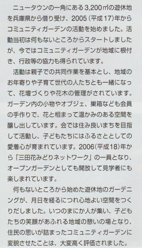 f:id:y_hamada:20171117232942j:plain