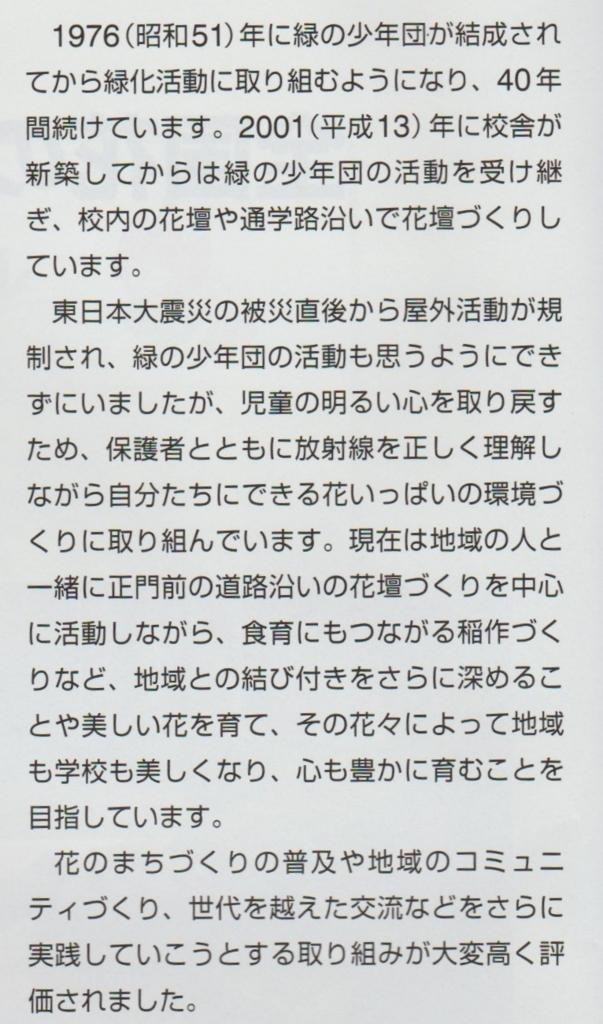 f:id:y_hamada:20171117233141j:plain