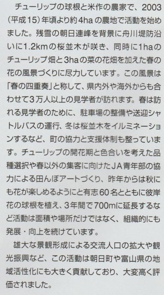 f:id:y_hamada:20171117233309j:plain