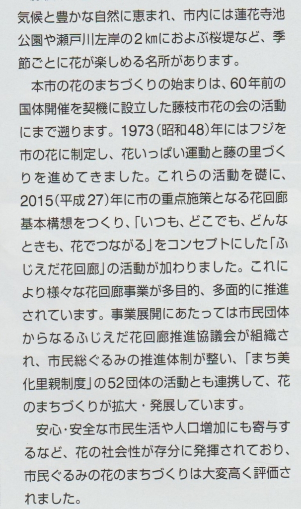 f:id:y_hamada:20171118151952j:plain