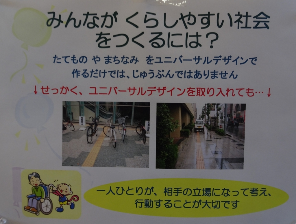 f:id:y_hamada:20171119103949j:plain