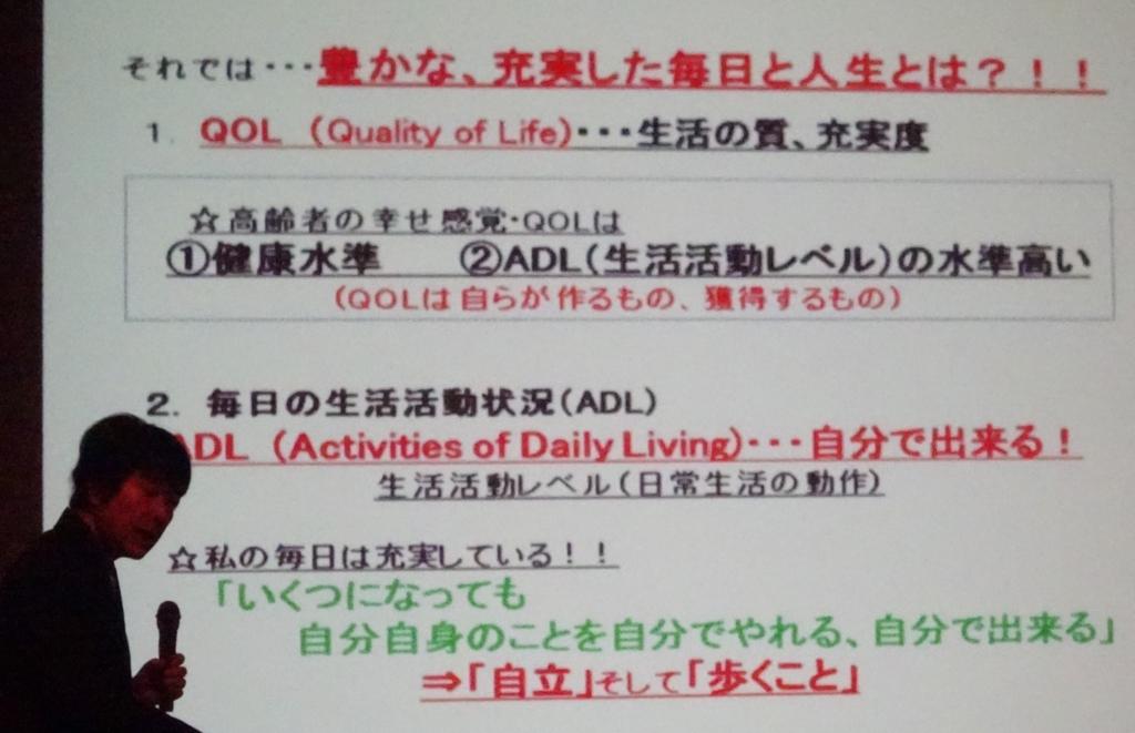 f:id:y_hamada:20171208143752j:plain