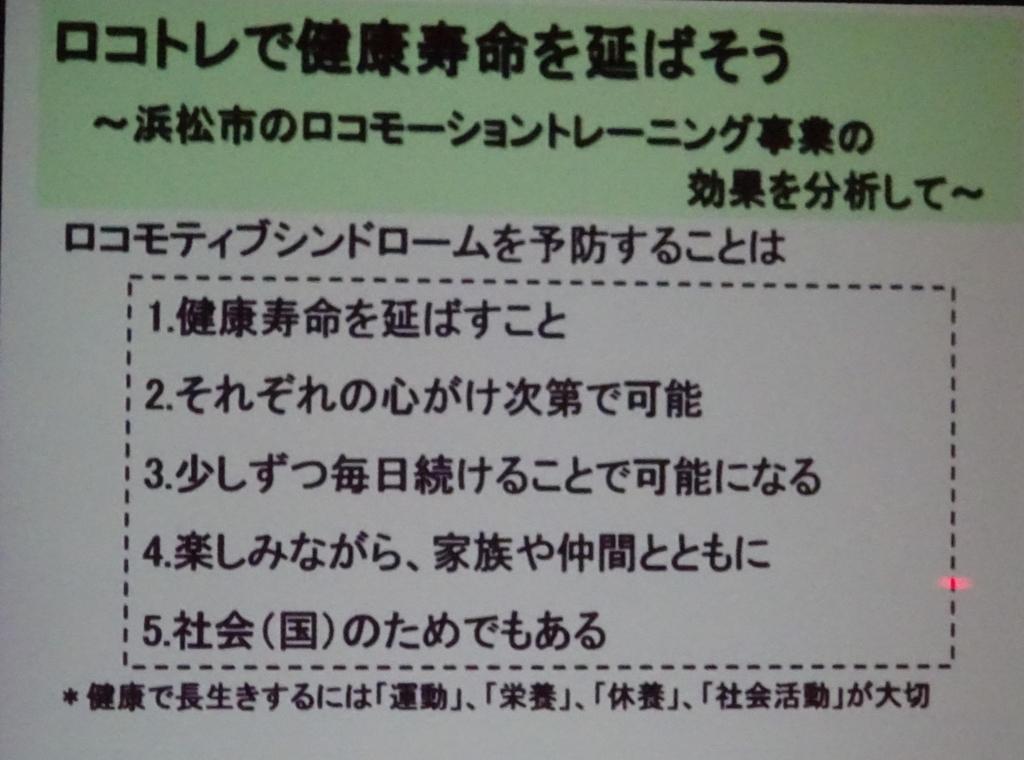 f:id:y_hamada:20171208154732j:plain