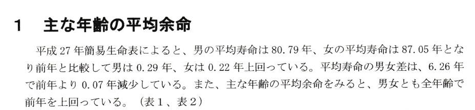 f:id:y_hamada:20180117212742p:plain