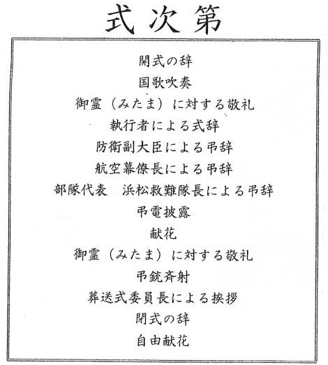f:id:y_hamada:20180217145136p:plain