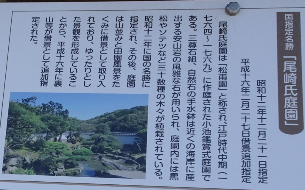 f:id:y_hamada:20180504133522j:plain