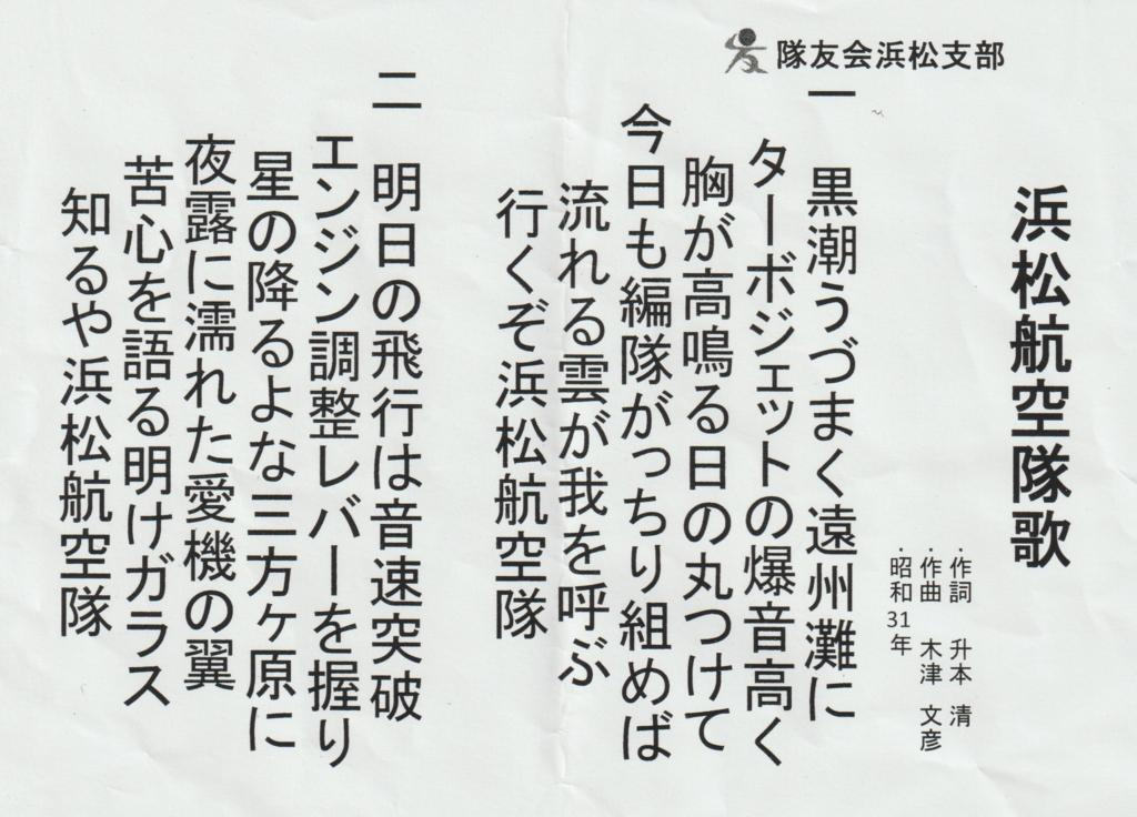 f:id:y_hamada:20180608180930j:plain