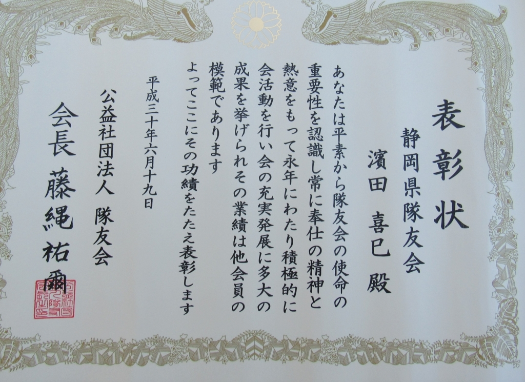 f:id:y_hamada:20180720175613j:plain