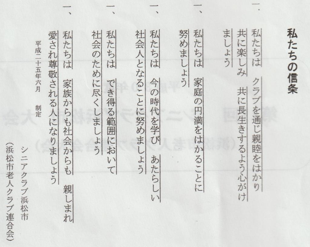 f:id:y_hamada:20180724152223j:plain