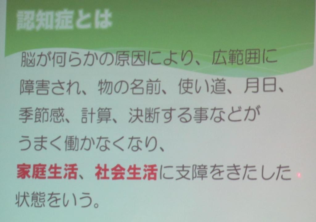 f:id:y_hamada:20180813135948j:plain