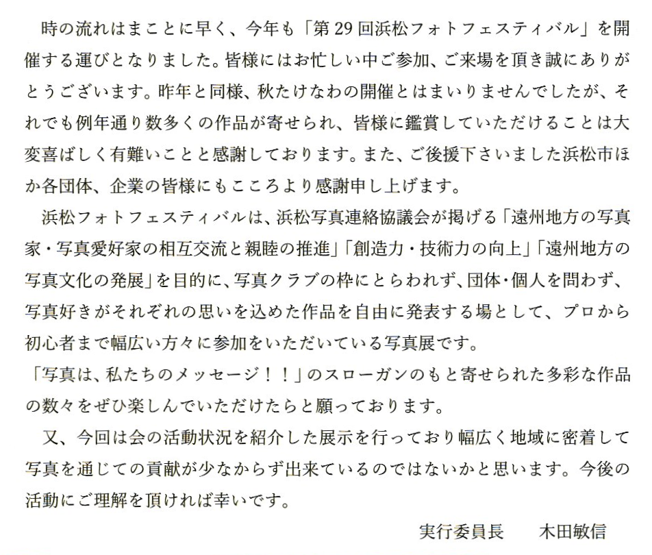 f:id:y_hamada:20180827151924p:plain