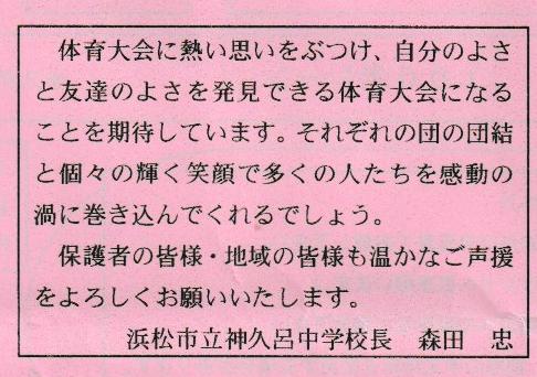 f:id:y_hamada:20180920225050p:plain