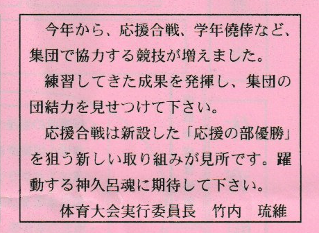 f:id:y_hamada:20180920225118p:plain