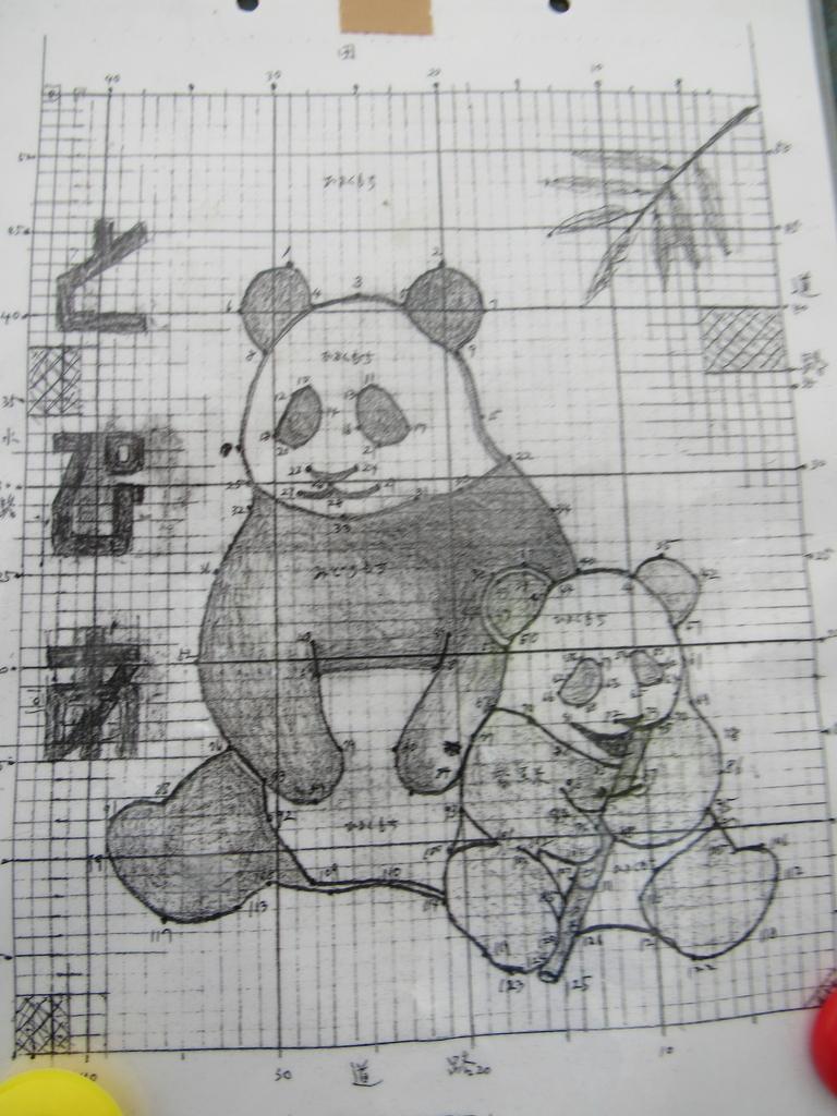 f:id:y_hamada:20180927093100j:plain