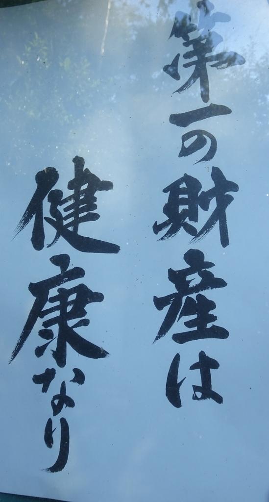 f:id:y_hamada:20181115081225j:plain