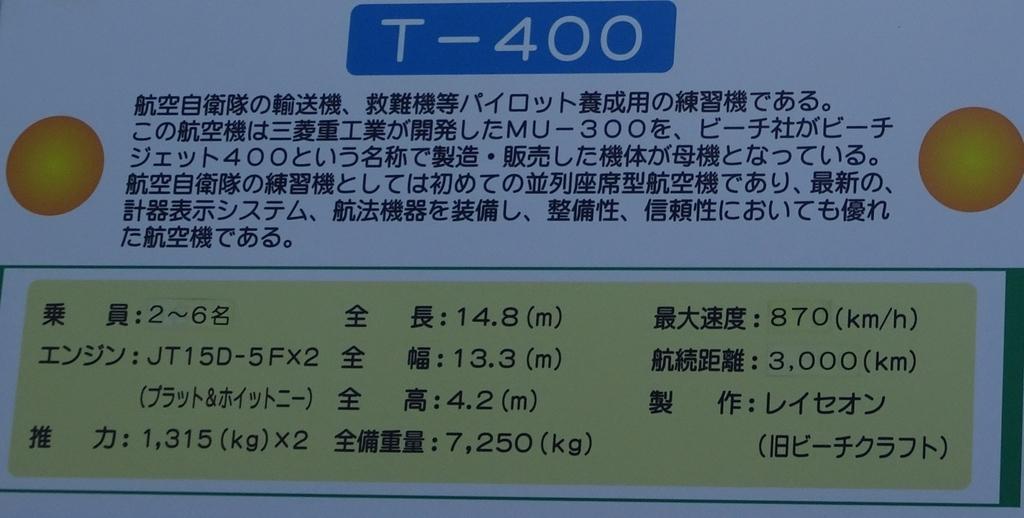 f:id:y_hamada:20181125113924j:plain