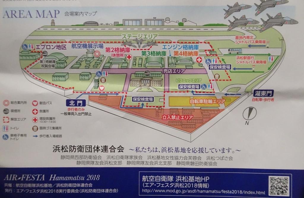 f:id:y_hamada:20181125163256j:plain