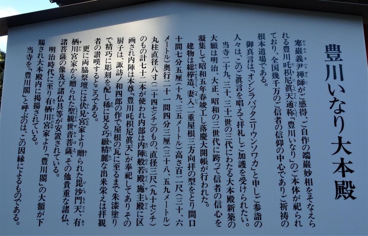 f:id:y_hamada:20200113094827j:plain