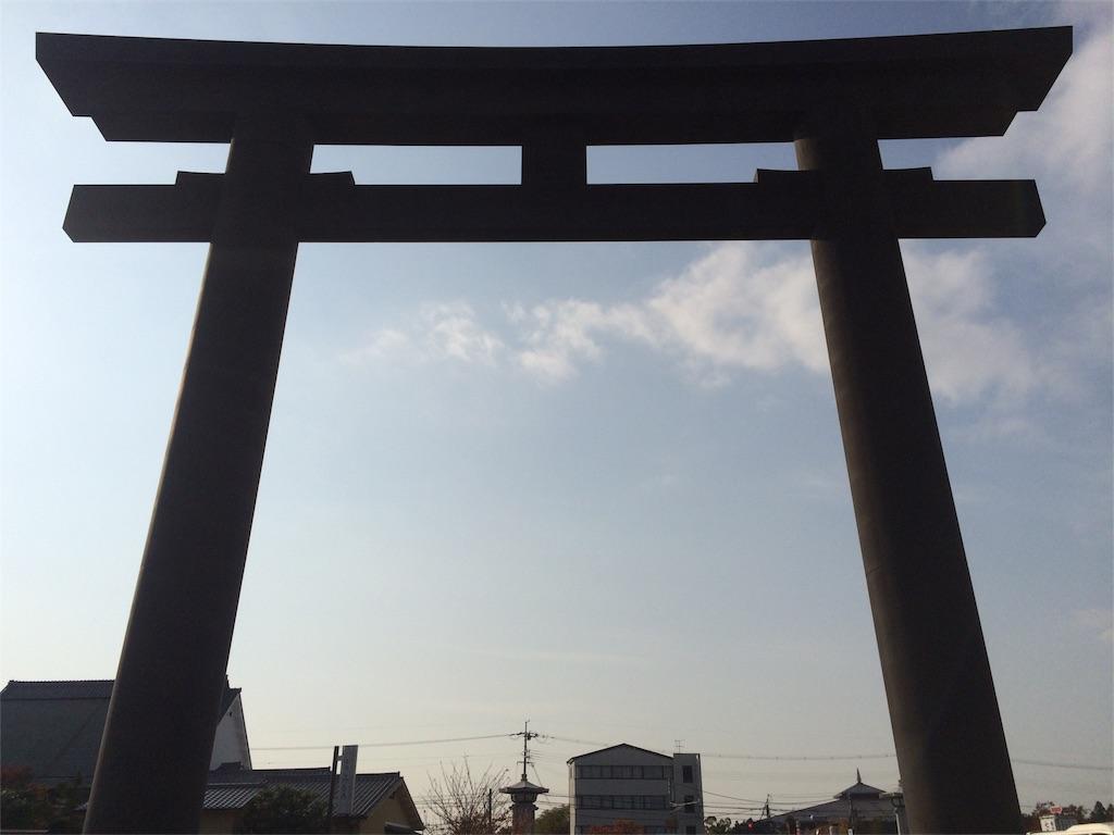 f:id:y_kaneko1992:20161119153815j:image