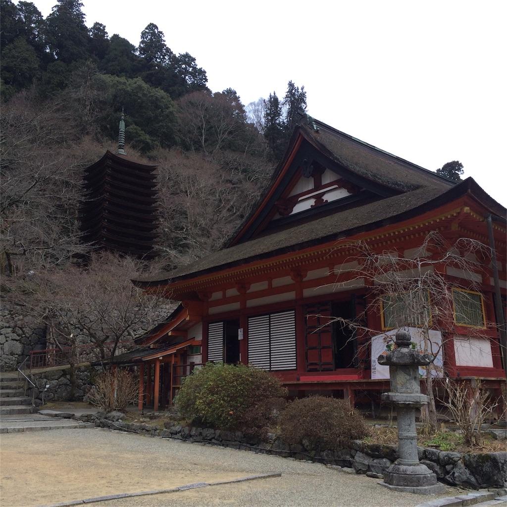 f:id:y_kaneko1992:20170122214513j:image