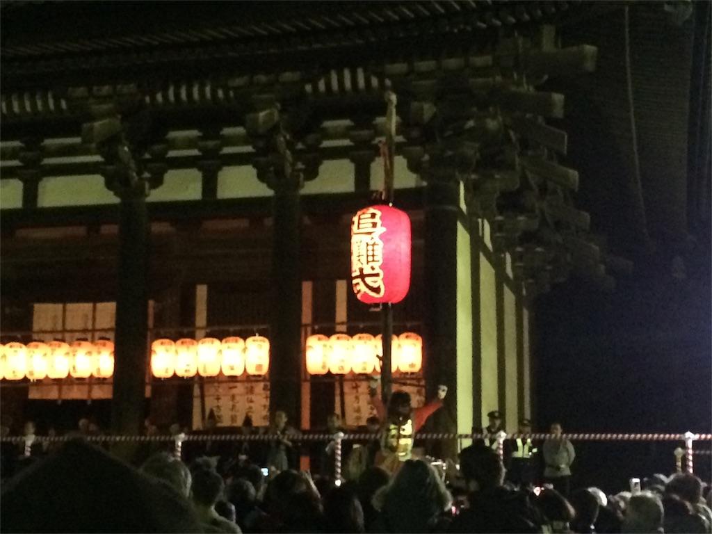 f:id:y_kaneko1992:20170206215200j:image