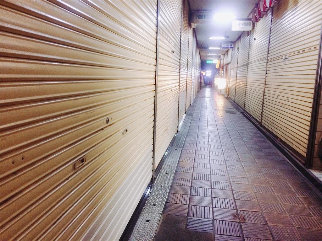 f:id:y_kaneko1992:20170525003303j:image
