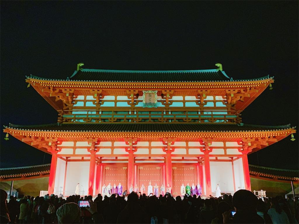 f:id:y_kaneko1992:20190127212105j:image