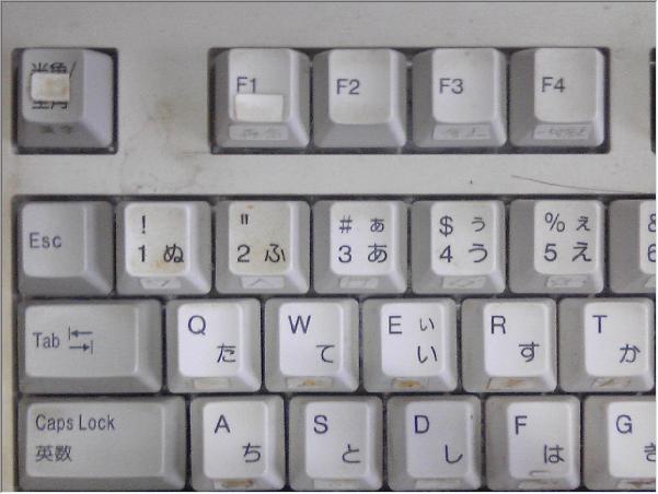 キーボードの左上。キーの境目も汚い
