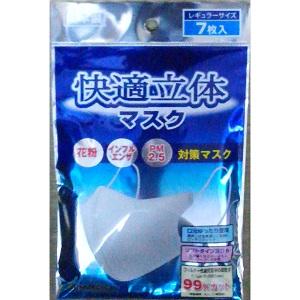 快適立体マスクのパッケージ