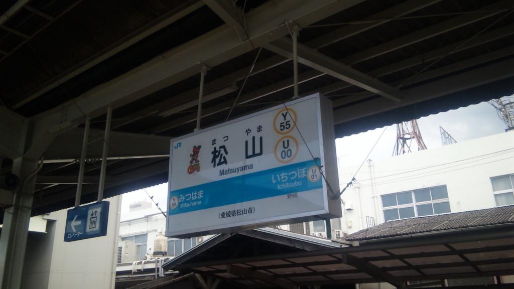 f:id:y_line_machida:20100807142222j:plain
