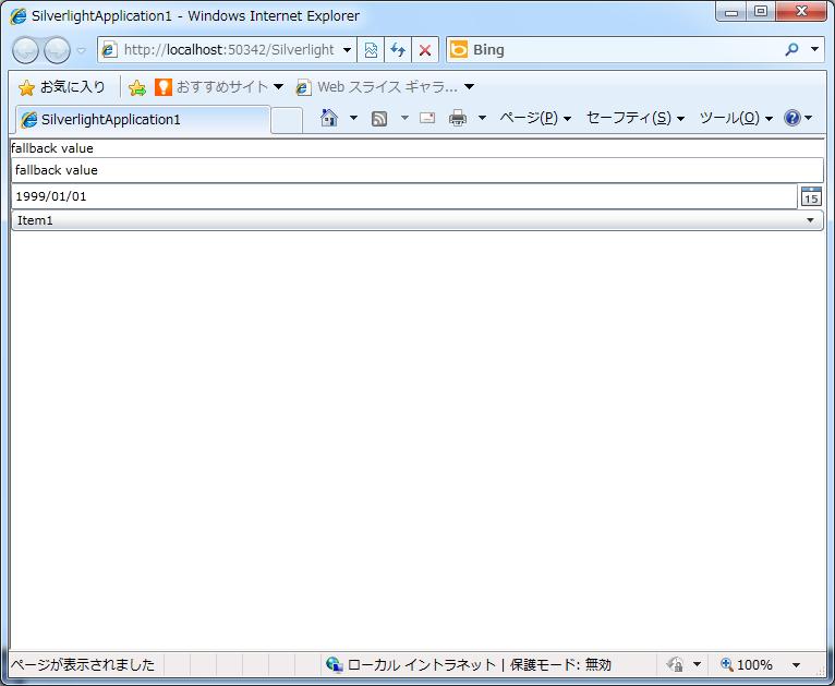 f:id:y_maeyama:20110307020651p:image:w300
