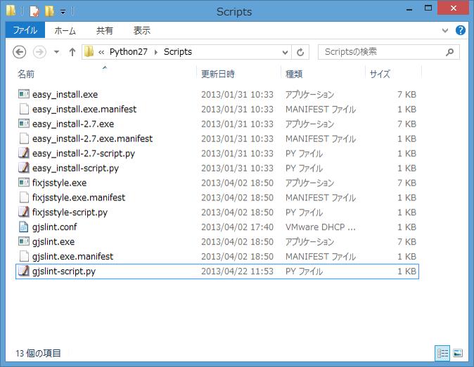 f:id:y_maeyama:20130422151346p:image