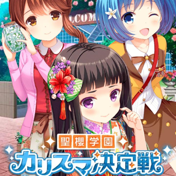f:id:y_mizukawa:20170528165547p:plain