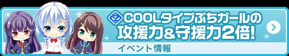 f:id:y_mizukawa:20170814001455p:plain