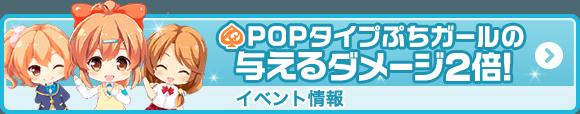 f:id:y_mizukawa:20170828003814p:plain