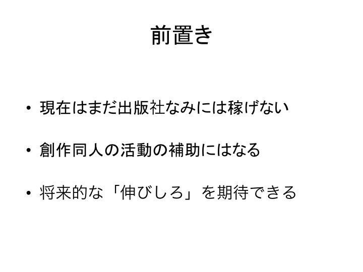 f:id:y_nakase:20160206091846j:plain