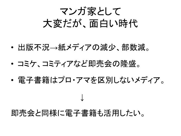 f:id:y_nakase:20160206110656j:plain