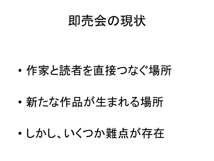 f:id:y_nakase:20160206110735j:plain