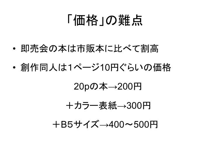 f:id:y_nakase:20160206111007j:plain