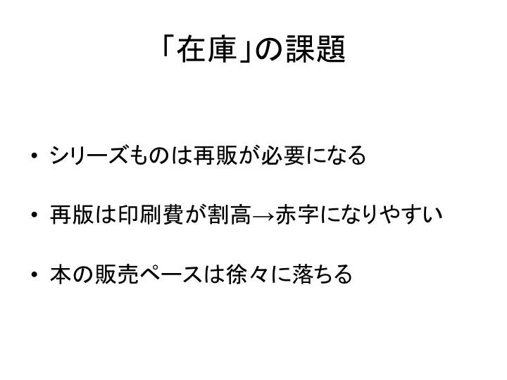 f:id:y_nakase:20160206111018j:plain