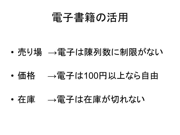 f:id:y_nakase:20160206111035j:plain