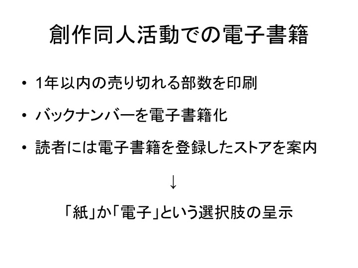 f:id:y_nakase:20160206111059j:plain