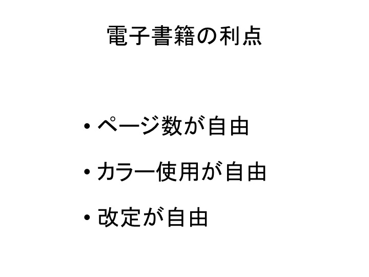f:id:y_nakase:20160206111115j:plain
