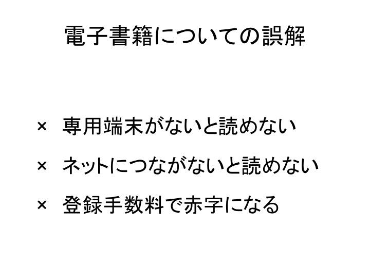 f:id:y_nakase:20160206111128j:plain
