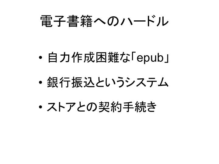 f:id:y_nakase:20160206111149j:plain