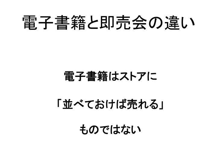 f:id:y_nakase:20160206111232j:plain